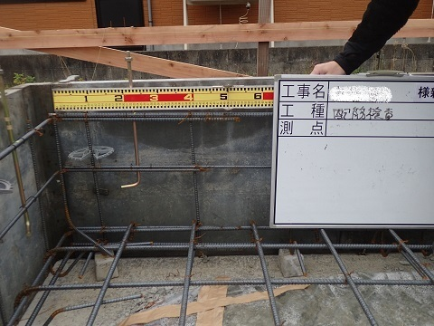 181206配筋検査 (9).JPG